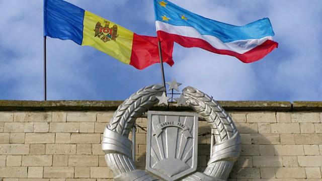 Mandatul Adunării Populare a Găgăuziei a expirat. Urmează să se desfășoare alegeri la începutul lunii aprilie