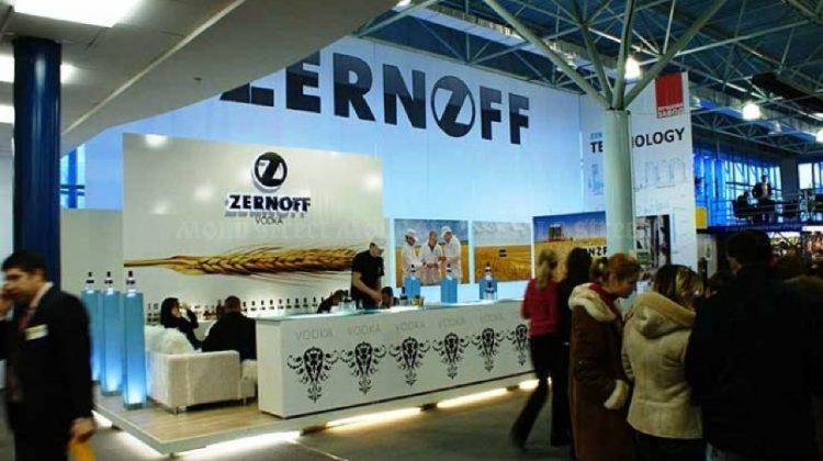 Zernoff renunță la preluarea unei companii din Ucraina și se va judeca cu o instituție de stat