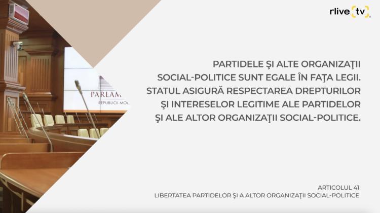 Articolul 41, Libertatea partidelor şi a altor organizaţii social-politice