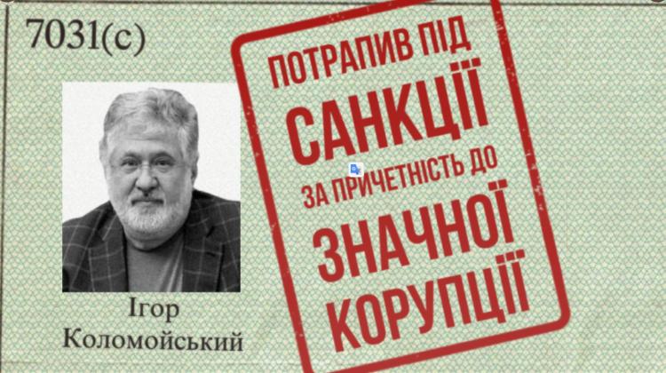 Unul dintre cei mai mari oligarhi din Ucraina ajunge pe lista sancțiunilor SUA