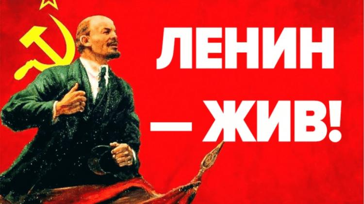 """(VIDEO)""""Ленин жив"""". Țîcu felicită socialiștii în plenul Parlamentului cu sărbătoarea nașterii lui Lenin"""