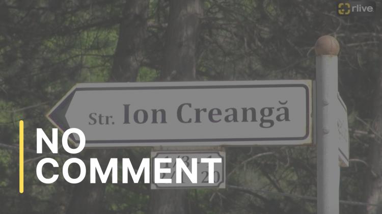 Lucrările de reparație a străzii Ion Creangă, în toi