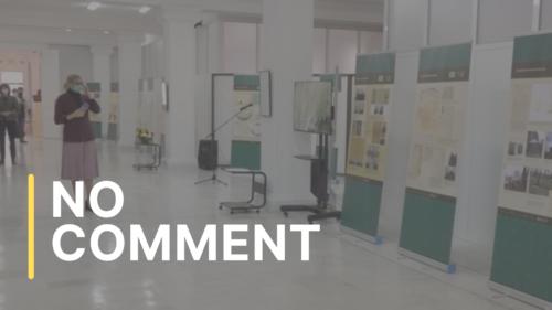 """Expoziția """"Tătarii lituanieni în documentele de arhivă"""""""
