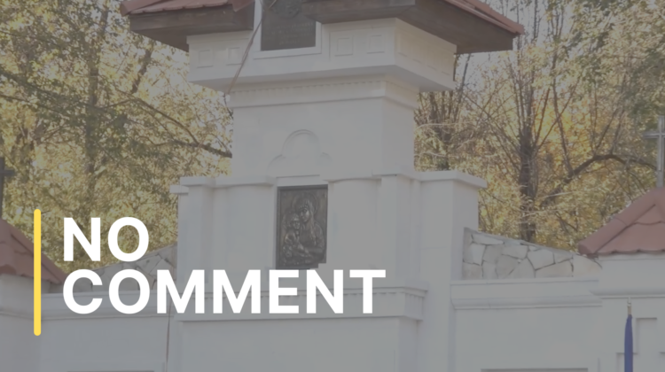 """Monument dedicat eroilor Armatei Române, în parcul """"Valea Morilor"""" din Capitală"""