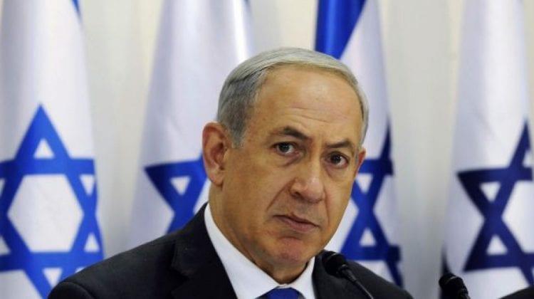 Zi de doliu național pentru cele 44 de victime din Israel. A fost pornită o anchetă privind busculada produsă