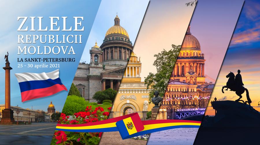 Ziua Drapelului Republicii Moldova, marcată la Sankt Petersburg. Urmează mai multe înfrățiri între orașe