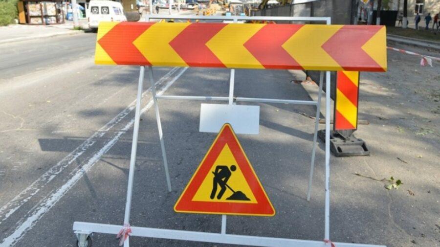 Atenție, șoferi! Evitați deplasările pe strada Ion Creangă