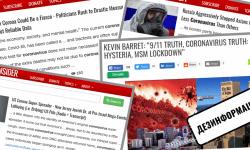 Marea Britanie a anunţat un buget de opt milioane de lire sterline pentru BBC în lupta cu dezinformarea