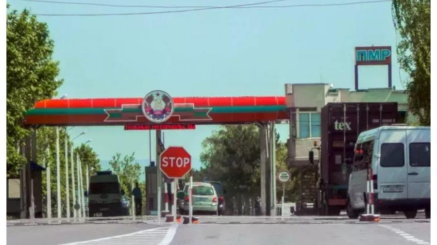 """Chișinăul propune prelungirea posibilității importului petrolului din Ucraina prin punctul """"Novosaviţcaia-Cuciurgan"""""""