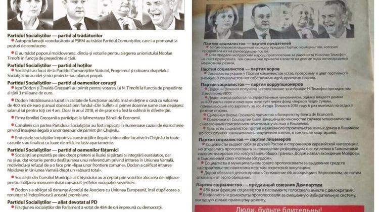 Au închis ochii și au creat BECS?! Ziarele PCRM unde comuniștii convingeau cetățenii că PSRM este partidul hoților