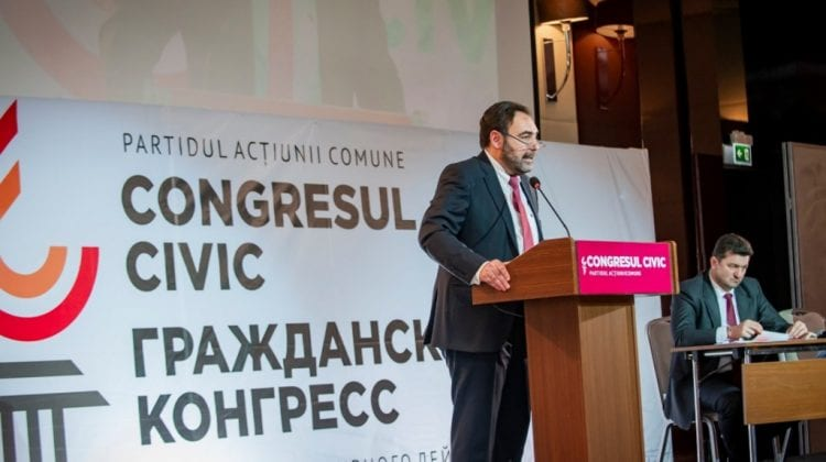 """(DOC) Lista Partidului """"Congresul Civic"""", aprobată de CEC, pentru alegerile parlamentare anticipate"""