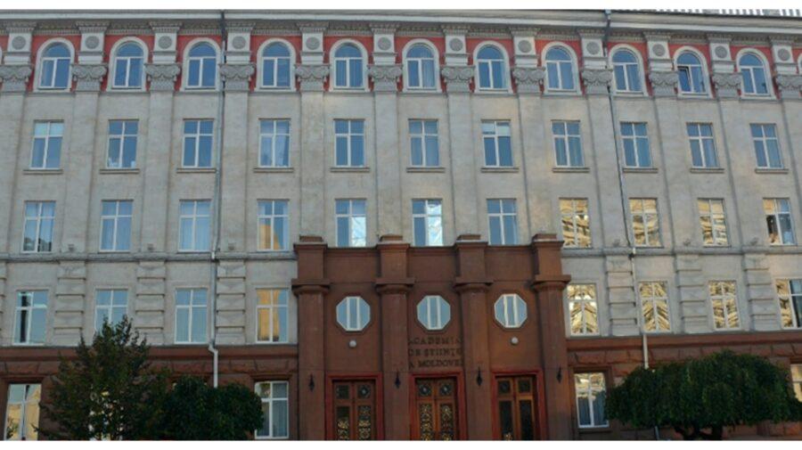 Iregularități la AȘM. Curtea de Conturi a constatat că au fost excluse din evidența contabilă 33 de terenuri