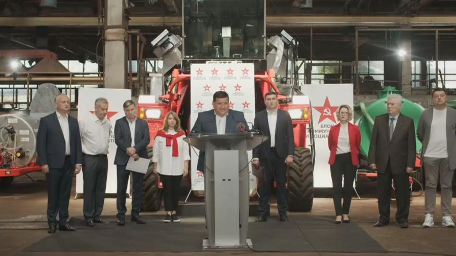 (VIDEO) Pe fundalul a câteva tractoare și cisterne, socialiștii și comuniștii s-au lansat în campanie pentru anticipate