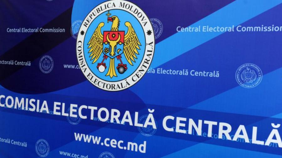 CEC se întrunește la ora 19:00 în ședință după ce a petrecut șase ore în consultări cu MAEIE