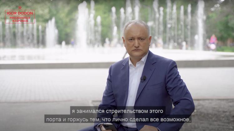 Dodon, despre tranzacția cu portul Giurgiulești: Nu poate fi vândut fără acordul Guvernului. Poate fi anulată