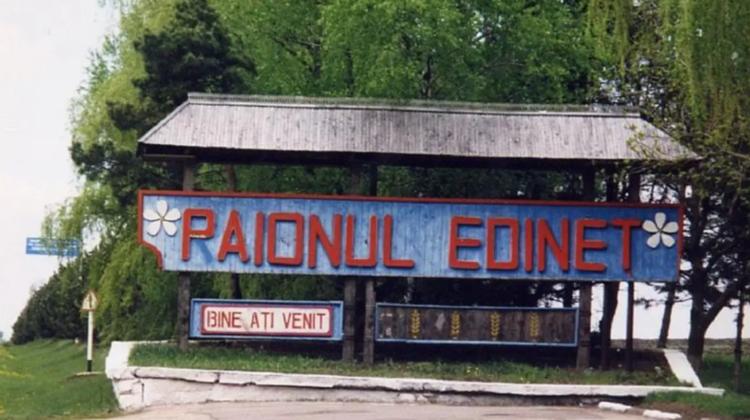 """""""Edineț – oraș cu perspectivă de viitor"""", proiect lansat cu suportul UE"""
