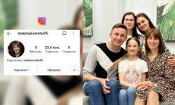 VIDEO Nastea Bogătașa, pe Instagram! Mama lui Emilian Crețu și-a făcut cont din dor. Într-o zi, a adunat mii de fani