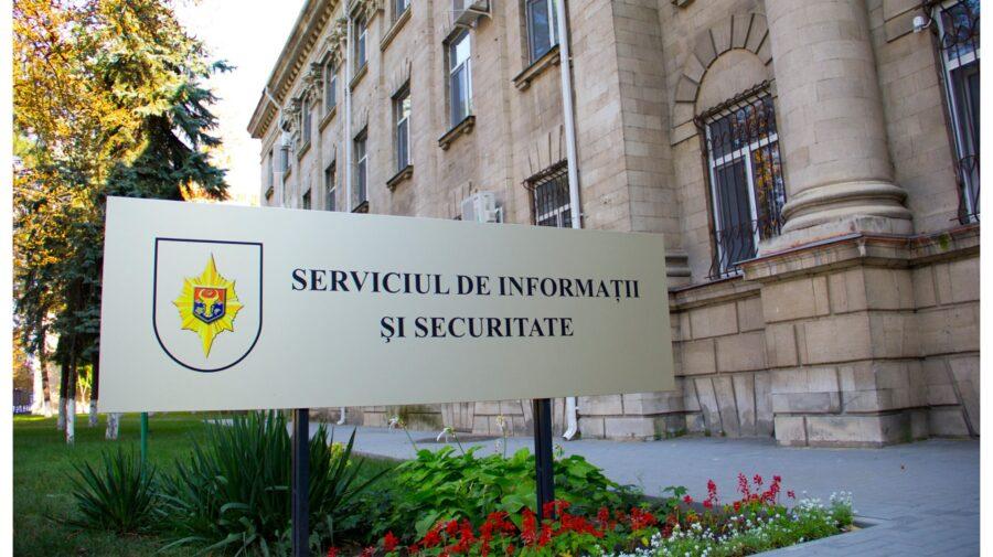 """""""SIS nu monitorizează partidele dar corectitudinea acțiunilor acestora"""". Răspunsul oferit de instituție pentru AUR"""