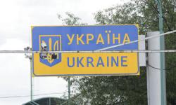 Ucraina anunță noi norme de trecere a frontierei sale în contextul pandemic. Acestea intră în vigoare din 5 August