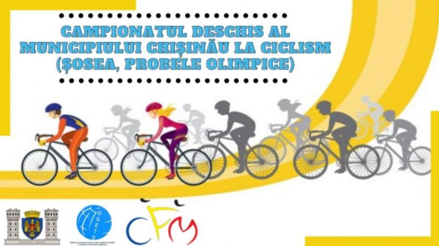 Campionat deschis al municipiului Chișinău la ciclism. Care este programul