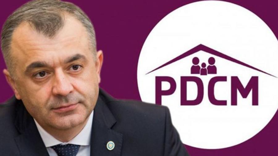 (DOC) CEC a publicat lista integrală a candidaților la funcția de deputat în Parlament din partea PDCM