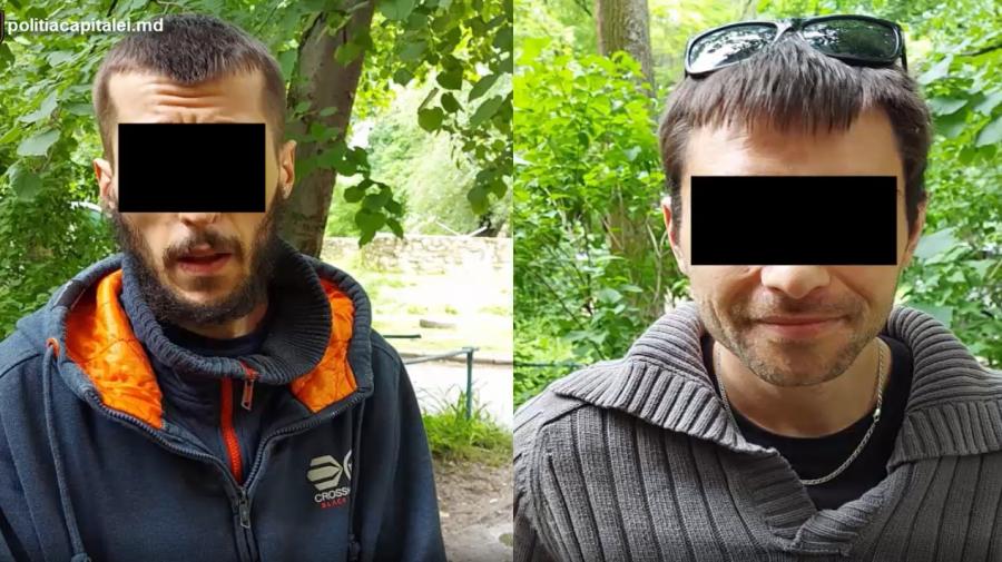 """(VIDEO) """"Manifestau comportament suspect pe străzile Capitalei"""". Doi bărbați, depistați cu droguri asupra lor"""