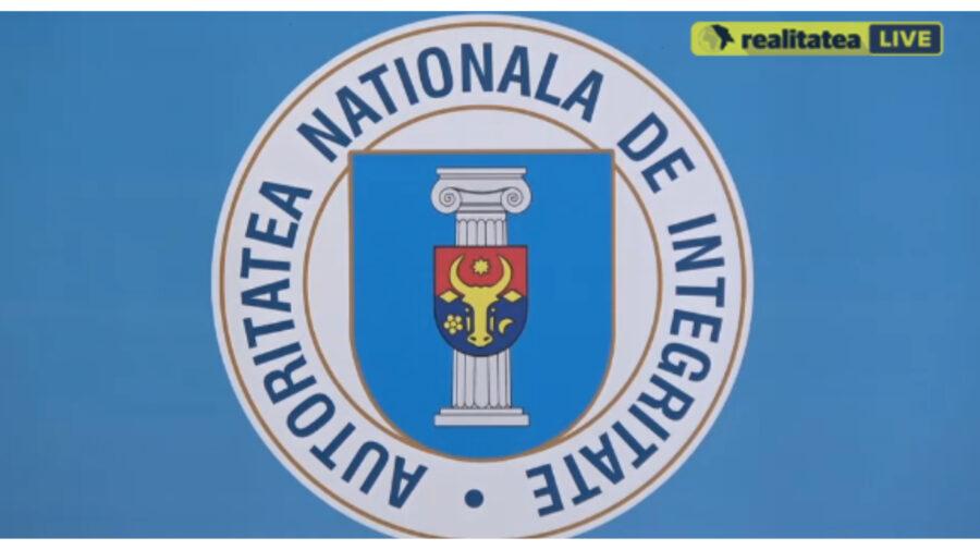 VIDEO Mai multe competențe pentru inspectorii de integritate. Rezultatul consultărilor privind modificarea legii ANI
