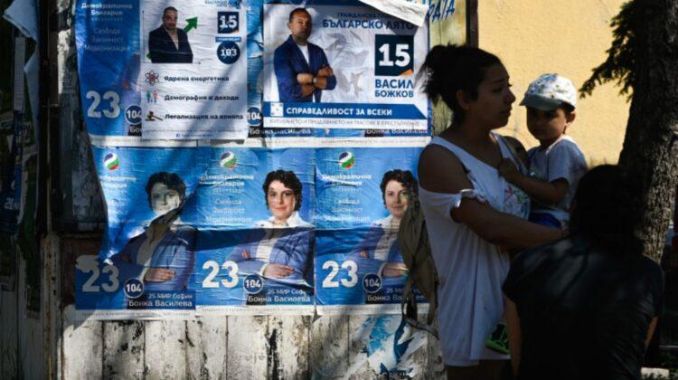Bulgaria a avut și ea alegeri parlamentare! Un fost cântăreț ar putea deveni cel mai puternic politician al țării