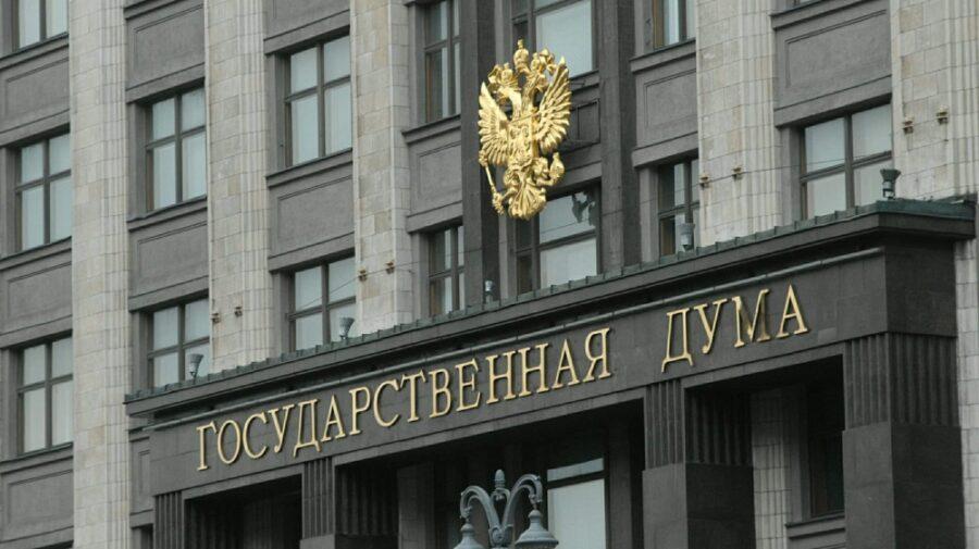 Din Duma Rusiei, răsună amenințări pentru Maia Sandu. Este vizată Transnistria