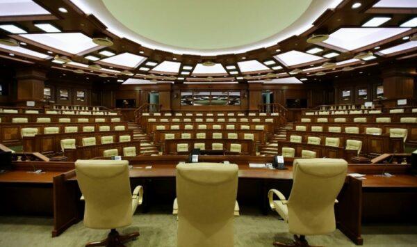 Scurgeri de informații în presă. A apărut lista deputaților ce ar urma să fie nummiți la șefia Comisiilor parlamentare