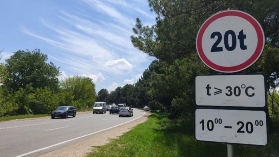 Restricții de circulație pentru mașinile de mare tonaj! Intervalul de timp vizat
