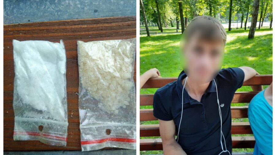 """Pachețele cu droguri, trimise la expertiză. Au fost depistate în parcul """"Alunelul"""" din Capitală"""