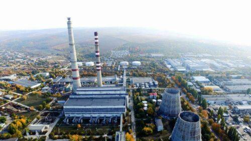 """Precizările HORUS privind articolul """"securitatea energetică a țării și licitația de modernizare a unui bloc energetic"""""""
