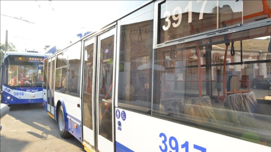 Ești în transport public, iar aerul condiționat a fost deconectat? Platforma unde poți raporta orice problemă din oraș