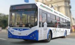 30 de lei pentru o călătorie cu troleibuzul turistic în Chișinău. Pentru 1 august sunt programate patru excursii