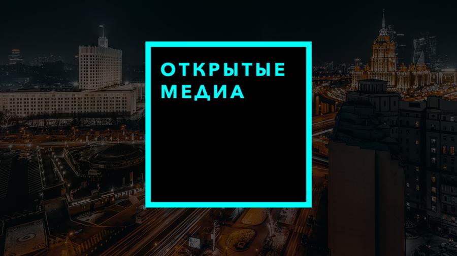 Încă o instituție media incomodă regimului Putin, închisă în Rusia. Redacția: Riscurile sunt prea mari