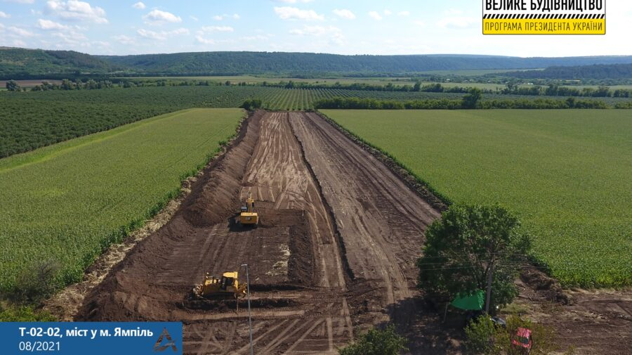 GALERIE FOTO Oficial, au început lucrările de construcție a podului care va uni Moldova cu Ucraina
