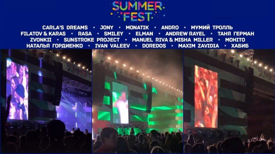 """FOTO, VIDEO Scandalos! Mii de tineri, unul lângă altul și fără măști la Summer Fest. """"E jale"""". Ce spune poliția?"""