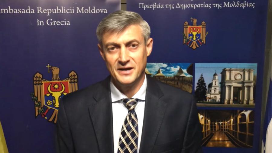 """Un ambasador moldovean, rechemat. """"Este un pas standard"""". Când s-a mai auzit de numele său în presă"""