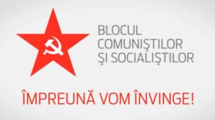 """Rezultat """"bun"""" sau """"slab""""? Câți candidați ai PSRM și PCRM au obținut victorie la scrutinul de duminică din Găgăuzia"""
