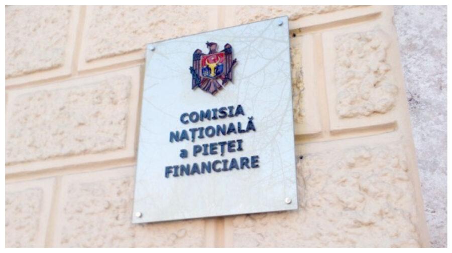 (UPDATE) ULTIMA ORĂ! Deputații au inițiat procedura de revocare din funcție in corpore a conducerii CNPF