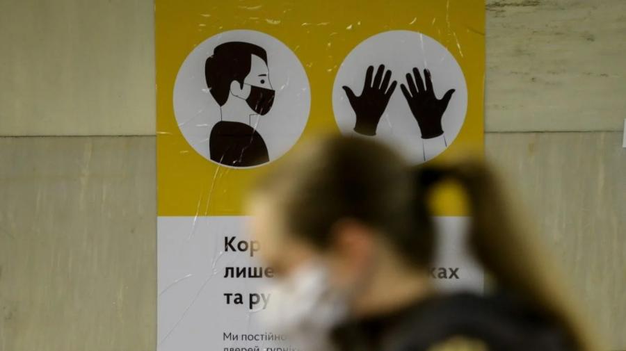 În Ucraina au fost stabilite noi norme cu privire la restricțiile anti-COVID-19