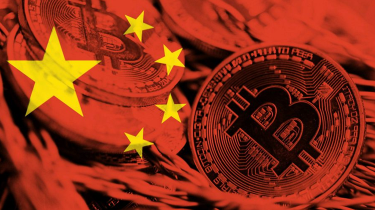 China declară ilegale toate tranzacţiile cu criptomonede. Cele mai populare monede digitale – în scădere