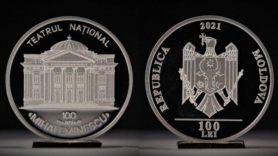 FOTO O nouă monedă comemorativă pusă în circulație de BNM! Moneda de 100 de lei este în cinstea unui teatru