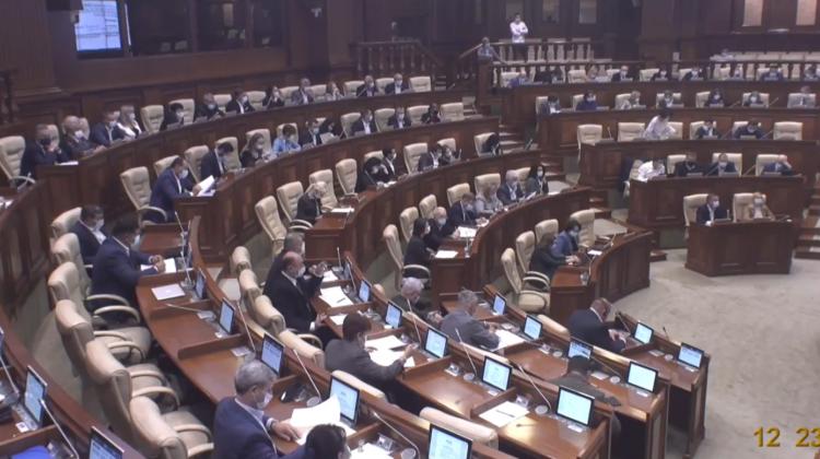 """Aprobat de Parlament. """"Livada Moldovei"""" – finanțată până în 2023 de BEI"""