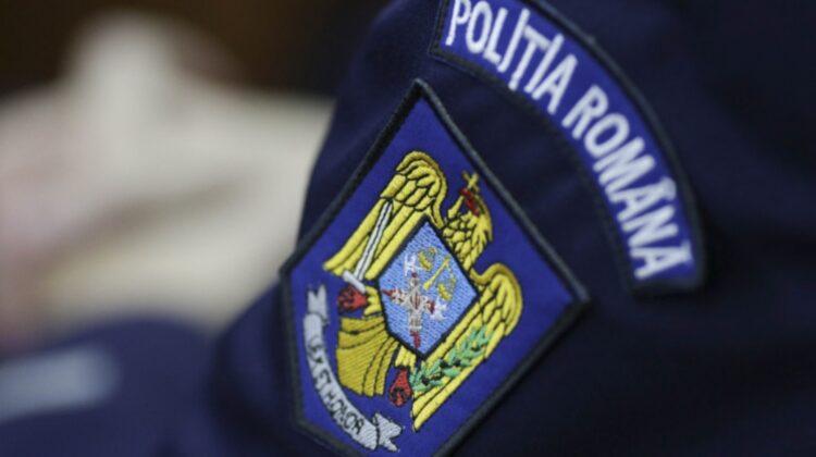 Europol: Situaţie fără precedent! Niciun poliţist român nu a promovat selecţia pentru educaţie fizică și autoapărare