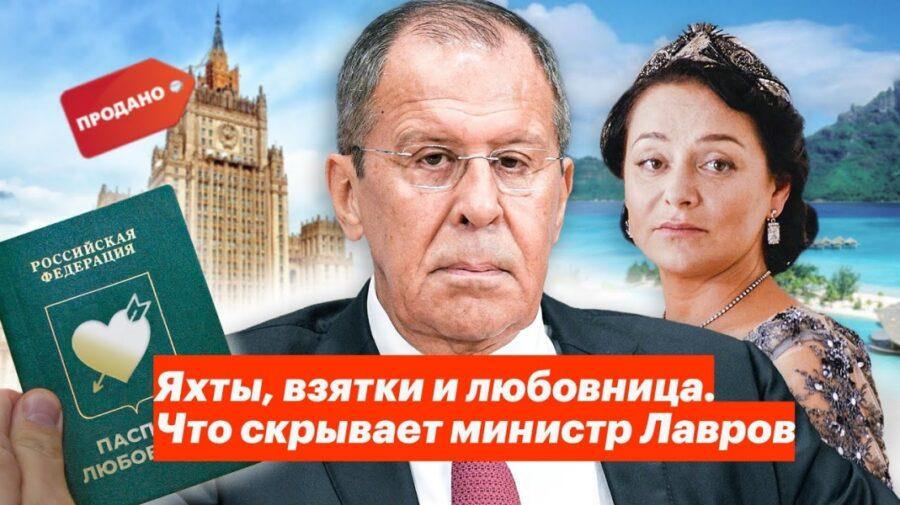 VIDEO Lavrov, între iahturi, mită și amantă! O anchetă despre viața secretă, publicată în ajun de alegerile în Rusia