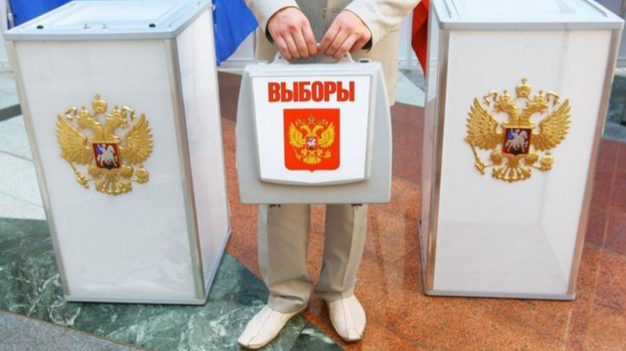 Promo-LEX: Rusia a încălcat dreptul internațional prin organizarea alegerilor pentru Duma de Stat în Transnistria