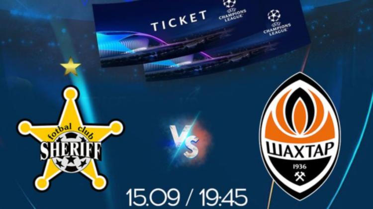 Biletele pentru meciul Sheriff – Shakhtar sunt deja disponibile! GRĂBIȚI-VĂ