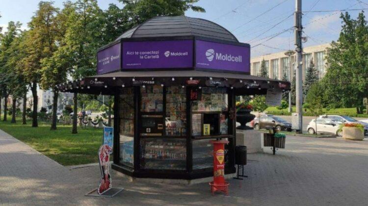 Licitație pentru a vinde în Chișinău! Sunt locuri în parcuri, scuaruri și pe alei. Detalii